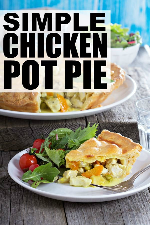 If you're a fan of classic comfort foods (like me!), make sure to give this simple chicken pot pie recipe a try. It is melt-in-your-mouth delicious, and with a little prep work the night before, you can whip this up in less than an hour. This is a timeless classic the entire family will love, and tastes fabulous when reheated.